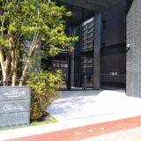 【開店】天神赤坂にホテルJALシティ福岡天神が2021年3月15日にニューオープン