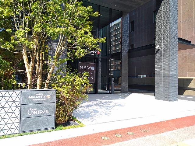 ホテルJALシティ福岡天神入り口