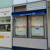 【閉店】パルコ本館の外にあったmachi machi福岡パルコ店が2月末で閉店